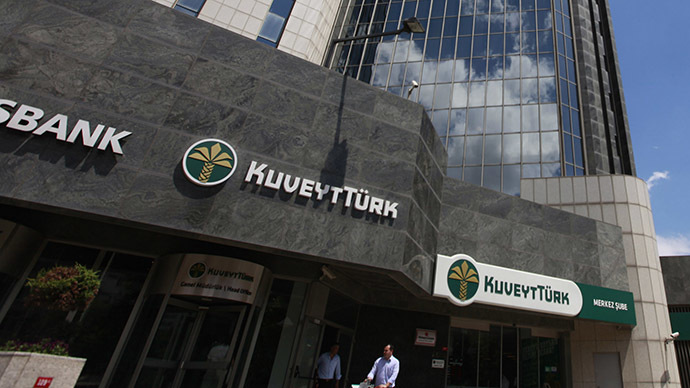 The head office of Kuveyt Turk, a subsidiary of Kuwait Finance House, is pictured in Istanbul May 27, 2013. When Turkish Prime Minister Tayyip Erdogan came to power a decade ago it would have been almost unthinkable for his government to issue an Islamic bond, given accusations it was seeking to erode Turkey's secular status. Kuveyt Turk, a subsidiary of Kuwait Finance House, was the first Turkish company to issue a sukuk when it borrowed $100 million in 2010. It then tapped the market in 2011 for a $350 million sharia-compliant issue. Picture taken May 27, 2013. REUTERS/Osman Orsal (TURKEY - Tags: BUSINESS) - RTX10521