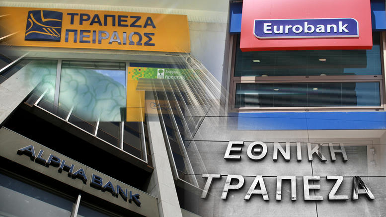 greek-banks-score-a-win-ahead-of-stress-tests.w_l